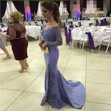 Gorgeous Lavender Prom Dresses Mermaid With Long Sleeve V Neck Side Split Formal Evening Party Dress Gowns caftan Dress Women