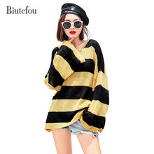2017 Biutefou brand autumn women fashion striped knit sweaters new arrival pullovers loose batwing sleeve thin sweaters(China)