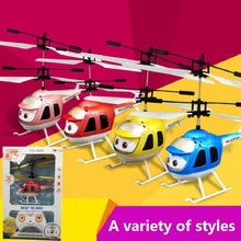 Fly AC High quality Captain American RC Helicopter Flying Minion Shatter Resistant Remote Control Aircraft Toys for Children