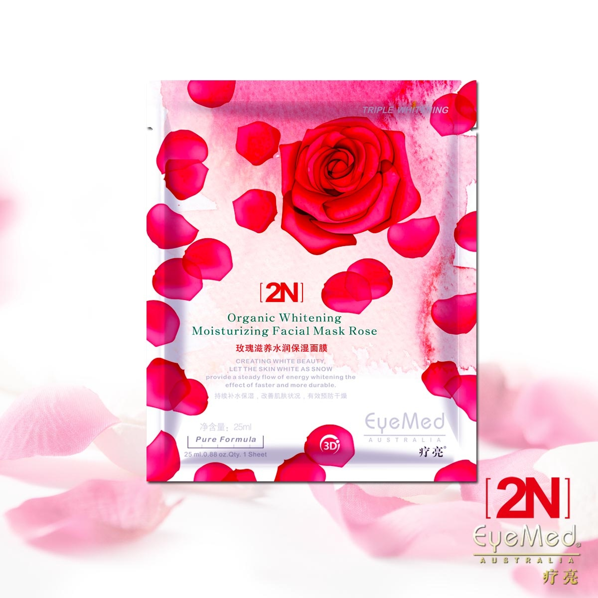 2N Rose Serum Moisturizier Face Mask Skin Whitening Dark Spot Freckle Mask Acne Treatment Mask Anti Aging Anti Winkles Beauty(China)