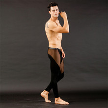 Men Sexy Soft Tight Thermal Mesh Breathable Underwear Long Johns Legging Pant