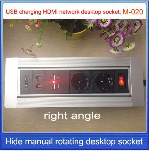EU/US/AU/UK Plug Desktop socket / hidden manual rotation /HDMI RJ45 cable USB charging socket /right angle/MF-020<br>