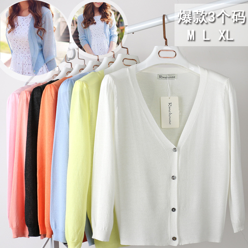 Free shipping 2017 Short paragraph candy ice cream colored silk fabric  sweater wild female shell button V-neck cardigan summer - Cream Color Cardigan Promotion-Shop For Promotional Cream Color