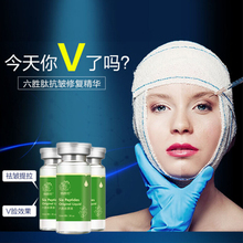 Hot Argireline+aloe vera+collagen peptides rejuvenation anti wrinkle Serum for the face skin care products anti-aging cream