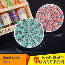 Good Luck 1 Piece Dart Board Coins Collectibles Green / Red 4cm Party props,Challenges of luck,Bars and restaurants necessary