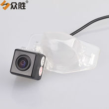 for Honda CRV Fit Odyssey Crosstour Jade Wireless Car Rear View Camera Auto Backup Reverse Parking Rearview Camera HS8151(China)