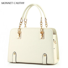 MONNET CAUTHY New Fashion Female Bag Candy Color Beige Pink Lavender Blue Red Totes Crossbody Office Lady Sweet Concise Handbags