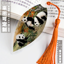 Veins bookmarks Chinese panda scenic spot order batch(China)