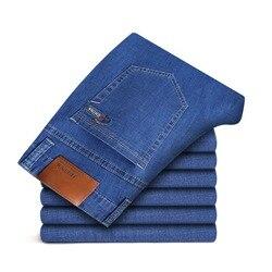 Мужские эластичные облегающие джинсы голубого цвета