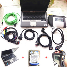 CE passed star diagnosis MB Star C4 Sd Connect + d630 notebook computer offer technicial support mb compact 4 Multi-language