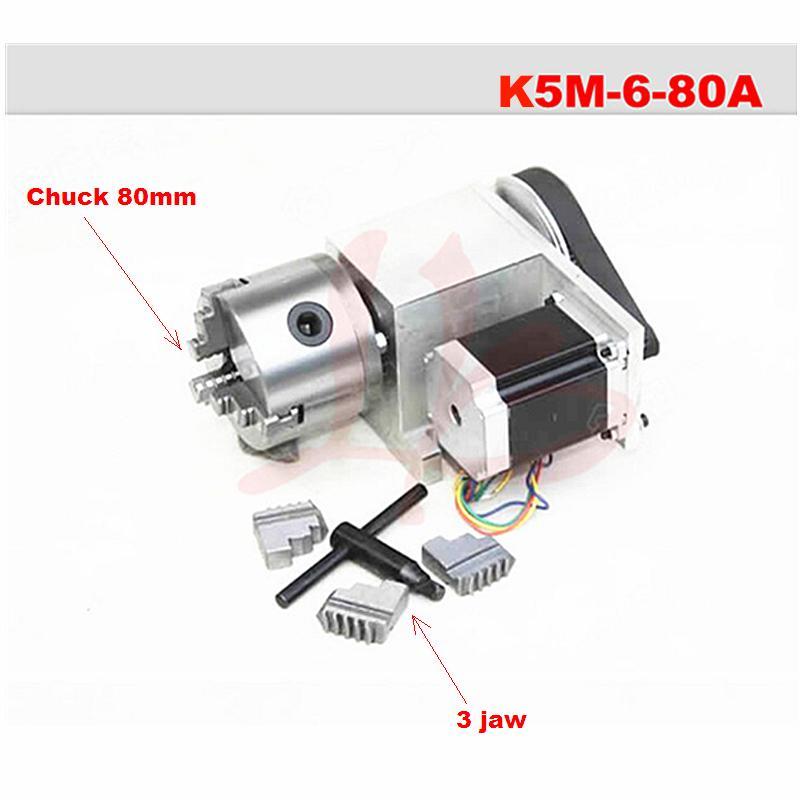 K5M-6-80A