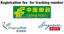 Special Link to pay Registration fee and shipping fee For singapore post or Hongkong post