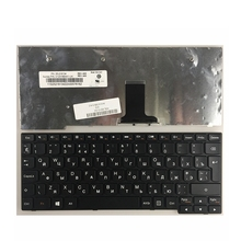 Buy Russian FOR LENOVO IdeaPad S110 T1A1-RU S100 S10-3 M13 MA3 S10-3S MP-09J63SU-686 RU laptop keyboard BLACK for $12.50 in AliExpress store