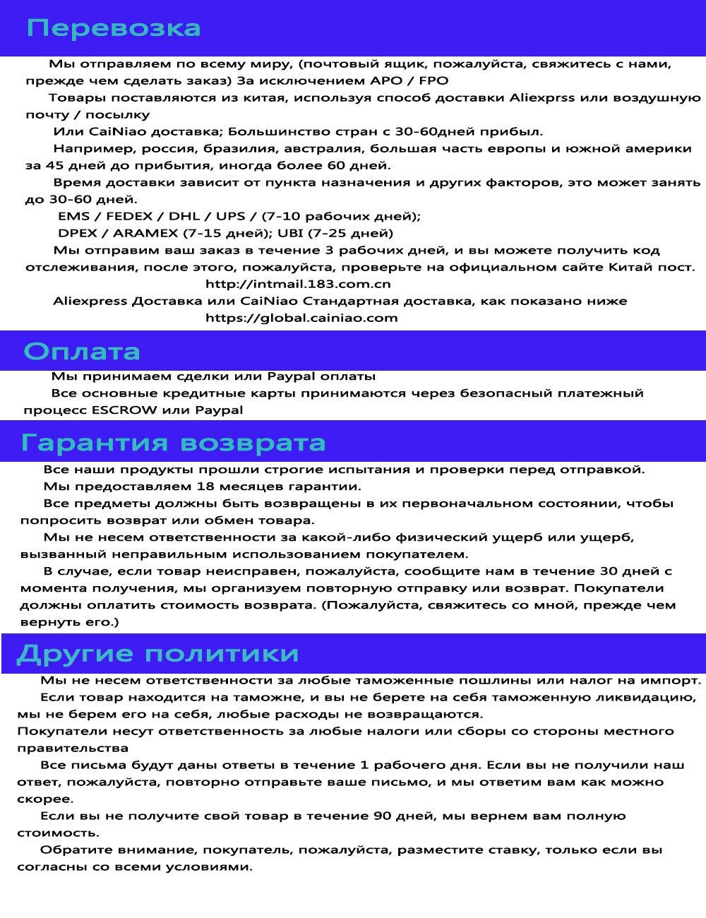 Bill标准产品尾注(新俄文)