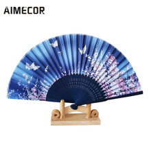 Pattern Folding Dance Wedding Party Lace Silk Folding Fans Hand Held Flower Fan u70628