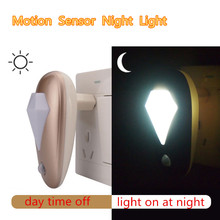 Motion Sensor LED Night Light Bedroom Hallway Path Stair Lights Indoor Lighting Home Emergency Plug in Novelty Mouse Style Lamp(China)