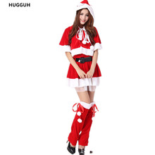 HUGGUH Brand New Christmas Cosplay Clothing Sexy Big Shawl Santa Claus Cosplay Costume High Quality Hot Sale CK168311(China)