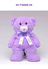 Wholesale Teddy Bear plush toy doll Australia Lavender Girl doll pillow gift Multifunction free shipping