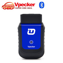 2017 Original Vpecker EasyDiag Bluetooth V7.2 Based On Windows System Achieve Full Car Model & Full System Fault Professional