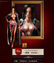 Action Figure One Piece Sexy girl Boa Hancock PVC 20cm figurine brinquedos gift toys dolls Collectible Model Anime