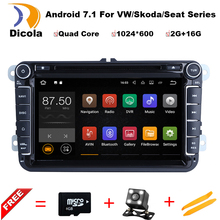 1024*600 android 7.1 car dvd gps navigation for skoda VW volkswagen amarok beetle bora caddy CC EOS jetta polo rabbit sharan gps(China)