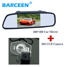 "Plastic shell material auto car rearview camera with 5"" car back up mirror 800*480 fit  for  Toyota corolla 2007~2013"