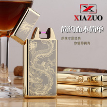 Usb Rechargeable Electric Arc Arc Lighters Personalized Cross Pulse Slim Lighter(China)