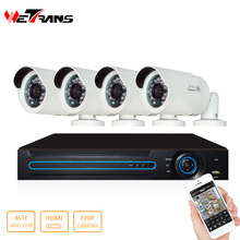 HD 720P 20m IR Night Vision Outdoor Waterproof 4CH CCTV System Camera Kit Video Surveillance Home Security Camera System