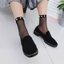 1Pair Summer Women Sexy Pearl Beads Lace Fishnet Ankle High Mesh Fish Net Short Ankle Socks(China)