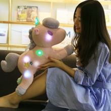 The New Smart Luminous Music Colorful Doll Plush Toys Decoration Office Sleeping Pillow(China)