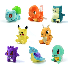 "15 Style Charmander Pikachu Eevee Snorlax Squirtle Mudkip Bulbasaur Plush Toys 4""-7"" Cute Stuffed Toy Doll Birthday Christmas(China)"