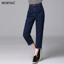 MUSENDA Plus Size Women Blue Button Fly Elastic High Waist Ankle Length Jeans 2017 Autumn Female Lady Office Casual Denim Pants(China)