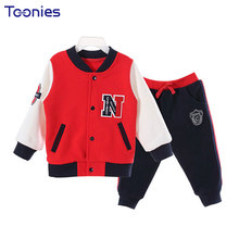 Child Pants Suit 2017 New Fashion Sportswear 1-3 Yrs Girl Boy Clothing Sets Spring Autumn Teens Clothes Letter Pockets 2pcs Suit(China)