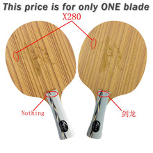 Xi EnTing XNT X280 Stegosaurus Children for Training Carbon Table Tennis Pingpong Blade(China)
