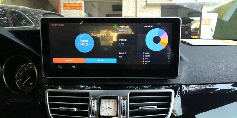 Liislee Car Multimedia Player NAVI For Mercedes Benz MB E Class W212 S212 C207 A207 2009~2017 Car Radio Stereo GPS Navigation (12)