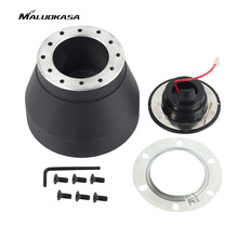 MALUOKASA Car Steering Wheel Hub Boss Adapter Connector Kit For BMW 3 Series E30 Racing For Momo Sparco Quick Release Spare Part(China)