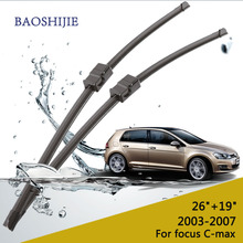 "Wiper blades for Ford focus C-max (2003 to 2007) 26""+19"" fit side pin type wiper arms only HY-006B(China)"