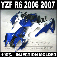 MOTOMARTS NEW plastic parts for YAMAHA R6 fairing kit 06 07 Injection molding blue white matte black 2006 2007 YZF R6 fairings