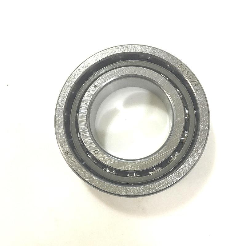 1pcs AXK 7005 7005C B7005C T P4 UL 25x47x12 Angular Contact Bearings Speed Spindle Bearings CNC ABEC-7<br>