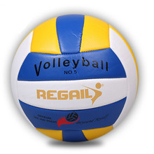 Instock PU Soft Material Student Training Volleyball Outdoor Standard Volleyball Official Size 5 Volleyball Ball(China)