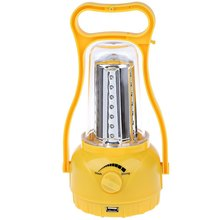 2016 New Arrival Yellow Red Sun Lamp 6V Portable LED Solar Camping Light Waterproof Lantern Emergency Sun Light Energy-saving(China)