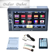 7 Inch Double Din Car Radio MP5 Player Stereo GPS Navigation with Touch Screen + Bluetooth + FM/MP5 + USB+AUX Car charger GPS(China)