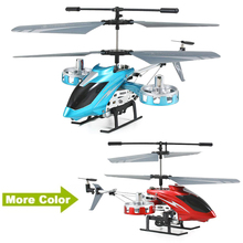 Avatar Skimmer 4CH Gyro RC Helicopters Hot Sale Shatter Resistant Helicopter New radio control toys helicoptero