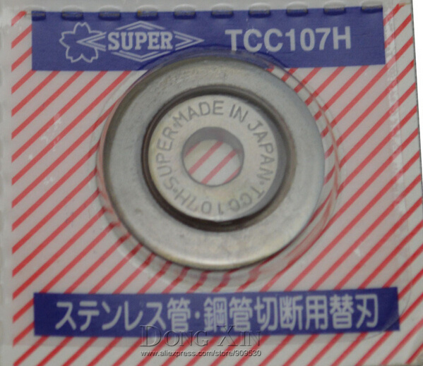 SUPER TCC-1070H pipe cutting knife blade (10 pcs )<br><br>Aliexpress