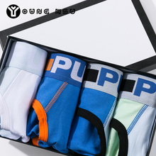 4pcs/Lot PUMP Designed Low Waist Sexy Cotton Men Underwear/Briefs Gay Penis Pouch Wonderjock Mens Underpants M-XXL Free Shipping