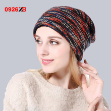 0926XB Winter Knitted Wool Beanies Hat women Knit Colorful Striped Hip Hop Bonnet Cap Add Velvet Turban Skullies Muts XB-D719(China)