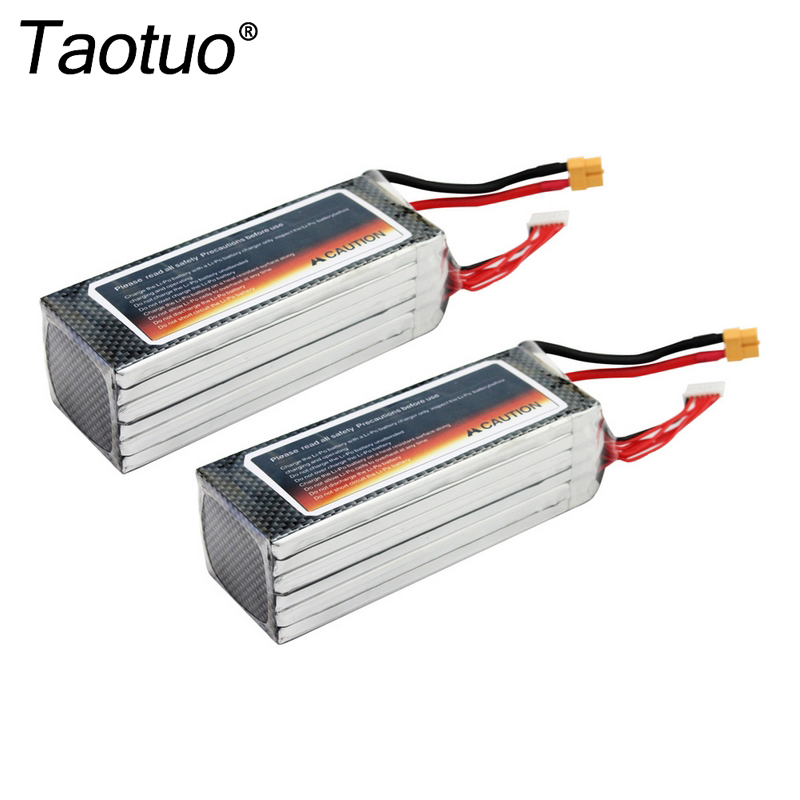 rc battery (1)