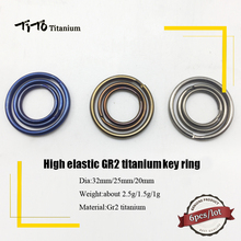 TiTo GR2 titanium key ring outdoor micro keychain Buckle Round Split circle 6Pcs/lot(China)