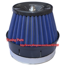 Blue Color Cold Air Intake Racing car air filter 3 inch Diameter Universal Fitment with aluminum adapter