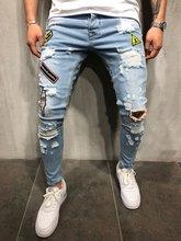 DIAOOAID 2018 moda nuevo agujero masculino insignia bordado pantalones de  mezclilla de los hombres streetwear hiphop 8607987a3ce